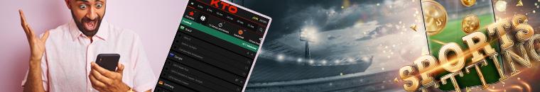 kto mobile app
